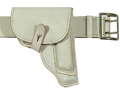 NVA Pistolentasche Makarov Weiß Leder Gebr.
