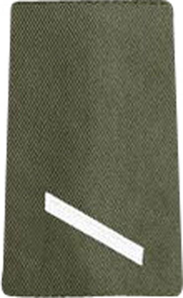 BW Rangschl. Gefreiter Heer Oliv/Silber