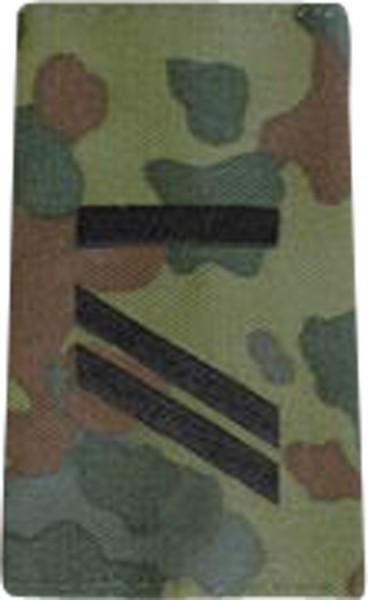 BW Rangschl. Obergefreiter UA Tarn/Schwarz