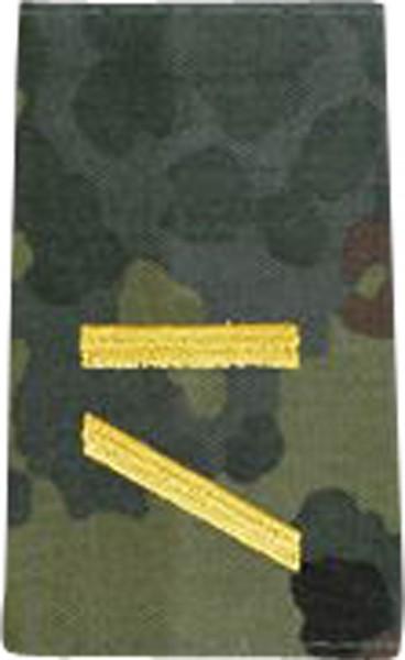 BW Rangschl. Gefreiter-UA Marine Tarn/Gold