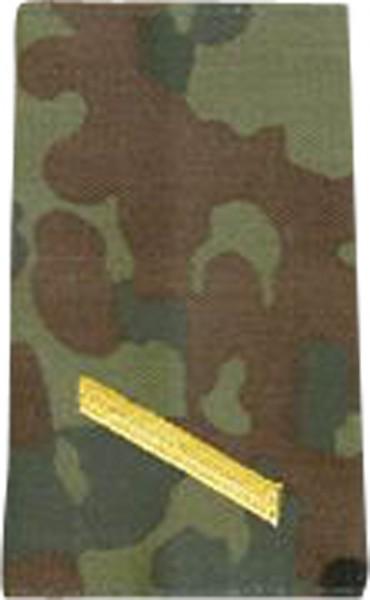 BW Rangschl. Gefreiter Marine Tarn/Gold