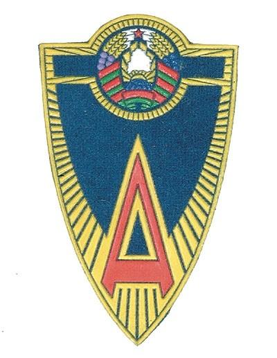 Russisch. Textilabz. Mützenabzeichen Almas