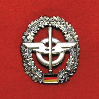 BW Barett Abzeichen Nachschubtruppe Metall