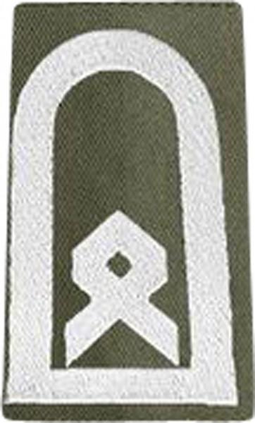 BW Rangschl. Hauptfeldwebel Heer Oliv/Silber