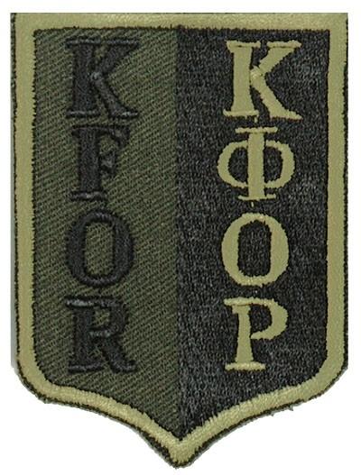 KFOR Textil Abzeichen Oliv/Schwarz