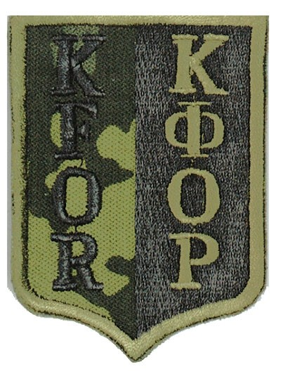 KFOR Textil Abzeichen Flecktarn/Schwarz