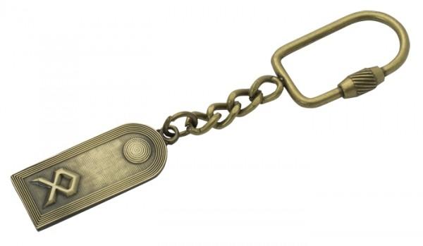 Schlüsselanhänger Dienstgrad Hauptfeldwebel