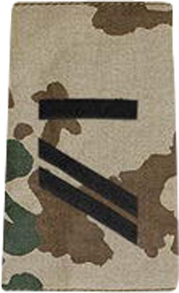 BW Rangschl. Obergefreiter UA Tropentarn/Schwarz